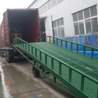 天津有卖移动式登车桥厂家么|装卸货物平台|AG二八杠 厂家批发
