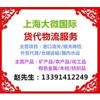上海大微供应链科技有限公司