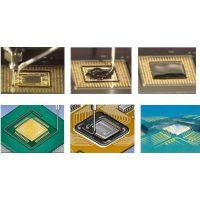 手机摄像头模组结构胶/光学镜头固定黑胶/CCD镜头热固胶