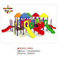 河北邢台内丘幼儿园滑梯、幼儿园设施