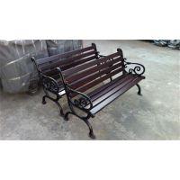 贵阳户外公园椅|慕泓家具|户外公园椅价格