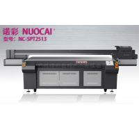 供应广东佛山沙发电视背景墙高精度高速度打印机 喷绘机厂家直供