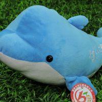 东莞毛绒厂家 毛绒鲫鱼玩具  毛绒海豚玩偶 海洋动物公仔