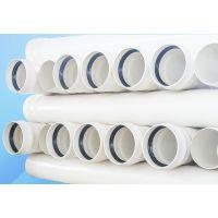 培达塑料pvc实壁排污管 pvc排污管