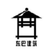 上海东巴建筑配套工程有限公司