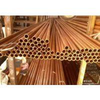 山东t2铜管价格, 山东铜管大全,铜管型号|铜管t2