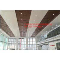 广汽本田4s店吊顶专用木纹、白色铝单板天花