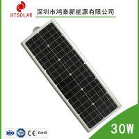 鸿泰低价直销的太阳能一体化路灯,锂电池太阳能LED灯