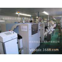 DIP插件加工,焊接后焊加工厂,深圳宝安西乡电子组装加工,装配加