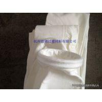供应空气除尘袋涤纶针刺毡耐高温型
