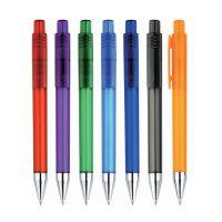 厂家直销 二维码笔 金属礼品笔 广告笔 促销笔  深度定制 BX-004