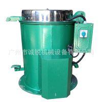 广州诚锐厂家直销热风离心干燥机 五金烘干脱水 工业脱水机 离心甩干机