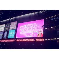 广州户外P10led显示屏|户外LED全彩屏_杨子LED厂家直销