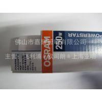 供应欧司朗HQI-T 250W/D CLEAR PRO欧标高显色性石英金卤灯,单端管型