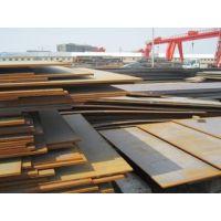 供应镀锌钢板¥#厚壁镀锌钢板厂家15006370822