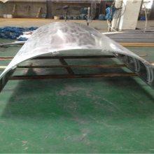 供应装饰吊顶幕墙冲孔铝单板(崇天匠)建材厂家