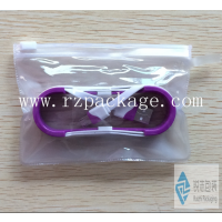 PVC袋/拉链袋/自封塑料薄膜包装袋/耳机包装袋/8.8*12.3