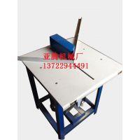 十字绣裱框切角机 45度角切角机批发厂家 无缝相框画框切角机