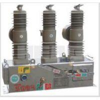 华仪ZW32-12型户外高压交流真空断路器 东营市华仪机电设备***