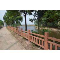 郑州天艺景观园林公司面向全国推出新款1.8米仿木河堤护栏模具,桥梁栏杆模具,园林景观旅游景区防护栏