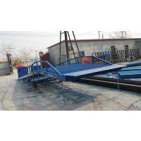 南宁登车桥厂家 装卸移动式登车桥 装载货升降平台 可定制大吨位