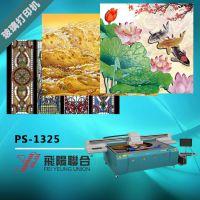 UV卫浴玻璃印刷机新添润相册玻璃印花机
