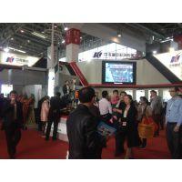 2015 CIMT第14届中国国际机床展览会