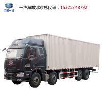 解放J6M卡车 260马力 8×2  国四 厢式载货车