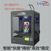 厂家直供Creatbot 3d打印机高精度大尺寸双喷头塑料PLA手板快速成型设备