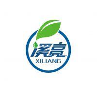 广州溪亮清洁用品有限公司