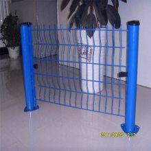 运动场围栏网 高速防护栏厂家 公路护栏网厂家