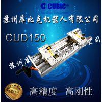 北京米思米精密滑台 优质手动滑台 小型手动检测滑台 CU系列手动检测滑台销售