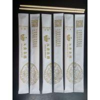 供应和牌竹子一次性筷子