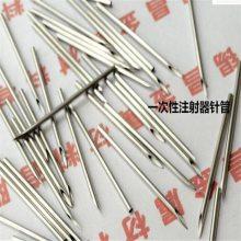 深圳龙岗供应不锈钢国标304天线毛细管2.5*0.7 厂家批发价