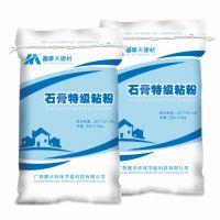 供应广东潮州市 腻子粉直销招商--桂林腻子粉
