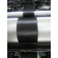 (银艺织带)厂家专业生产各类规格斜纹黑色尼龙安全织带