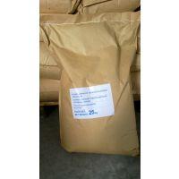 食品级消泡剂生产厂家 豆制品消泡剂