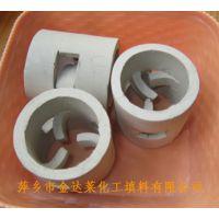 供应瓷质鲍尔环 洗涤塔陶瓷鲍尔环填料 规格Φ25 Φ38 Φ50 Φ80