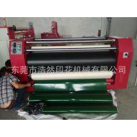 厂家直销牛津布 纺织布 涤纶布 尼龙布 各种服装布料热转印印花机