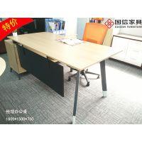 办公家具 财务办公桌 转角办公台 单人位办公桌 国信厂家直销 价格优惠