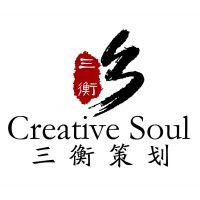 上海三衡展览策划有限公司