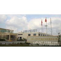 上海玖开电线电缆有限公司