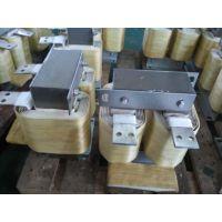 DCR4-315B 晨昌 315KW直流平波电抗器DCL-600A
