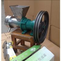鼎信厂家专业制造麻辣条机 糖酥果机 面粉膨化机创业设备