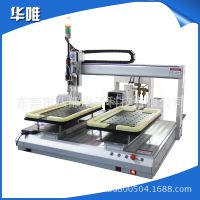 苏州华唯机械全自动焊锡机设备厂家直销HW-500
