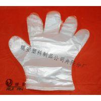 供应淘宝网热销款一次性使用薄膜手套