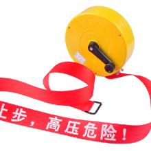 红白相间安全警示带红色带白色字止步高压危险警戒线生产厂家派祥电力