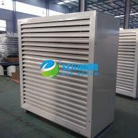 艾尔格霖8TS型中温热水型暖风机 铜管加热器热水暖风机8TS