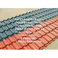 供应凡美PVC塑料琉璃瓦 技术 冬季可施工 质量的合成树脂瓦