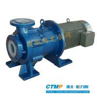 供应氟塑料磁力泵IMD40-25-170F,耐腐蚀磁力泵,防腐磁力泵、高温磁力泵、硫酸磁力驱动泵
